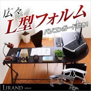 木製L字型パソコンデスク-Lirand-リランド|lamp