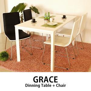 東馬 GRACE グレース ダイニングテーブル チェア4脚 セット おしゃれ デザイン モダン 激安 北欧 4人掛け 食卓テーブル カフェテーブル 光沢 白|lamp