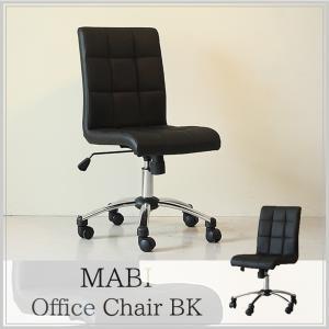 『マービー オフィスチェア BK』 ブラック チェアー ロッキング式 書斎 昇降式 椅子 キャスター付き デスク周り 人気 通販 家具 レザー U 合成|lamp
