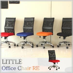 『リトル オフィスチェア RD』 レッド チェアー ロッキング 書斎 昇降式 椅子 キャスター付き デスク周り 人気 通販 家具 レザー U 合成皮革 座|lamp