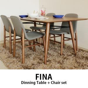 東馬 FINA フィナ 180 ダイニング テーブル チェア4脚 セット|lamp