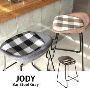 東馬 JODY ジョディ カジュアル バー スツール ブラック カウンターチェア バースツール カウンタースツール1人掛け 椅子 チェア 北欧 カフェ|lamp