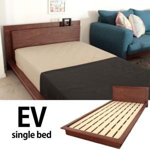 東馬 イブ EV コンセント付き シングルベッド ロータイプ スノコ式  おしゃれ 寝室 デザイン モダン 激安 北欧 ベッドマット シングルサイズ 通|lamp