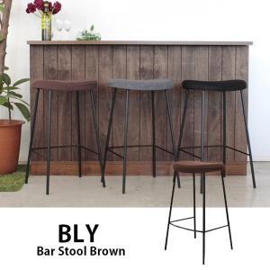 東馬 BLY ビリー バースツール 『ブラウン』 おしゃれ バー デザイン モダン 激安 北欧 スツール チェア カフェファブリック 椅子 ワイヤー 洗|lamp