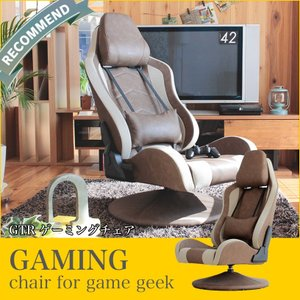 リクライニング ゲーミングチェア ランキング ゲーミング座椅子 レビュー ゲーミングpc おすすめ ゲーミングキーボード lamp
