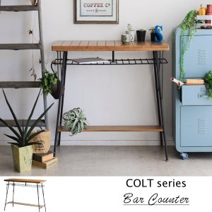 COLT(コルト) バーカウンター キッチン|lamp