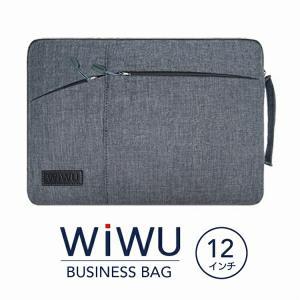 wiwu 12インチ ビジネスバッグ インナーバッグ PCケース 2色|lamp