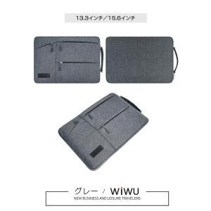 wiwu 12インチ ビジネスバッグ インナーバッグ PCケース 2色|lamp|18