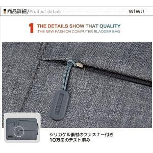 wiwu 12インチ ビジネスバッグ インナーバッグ PCケース 2色|lamp|10