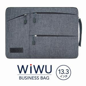 wiwu 13.3インチ ビジネスバッグ インナーバッグ PCケース 2色|lamp