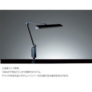 デスクライト Z-309  デスクライト ライト 目に優しい 学習机  蛍光灯 デスクスタンド デスクスタンド デスクスタンド ルーペ ライト lamp 02