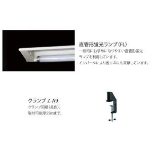 デスクライト Z-309  デスクライト ライト 目に優しい 学習机  蛍光灯 デスクスタンド デスクスタンド デスクスタンド ルーペ ライト lamp 04