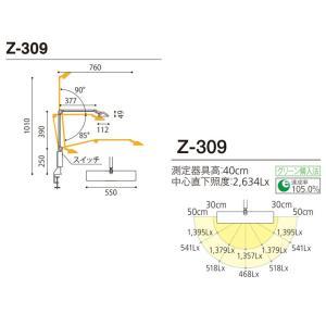 デスクライト Z-309  デスクライト ライト 目に優しい 学習机  蛍光灯 デスクスタンド デスクスタンド デスクスタンド ルーペ ライト lamp 05
