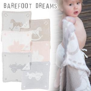 【商品詳細】あすつく対応!  赤ちゃんのお肌にも優しい商品へのこだわりから生まれたマリブ発のブランド...