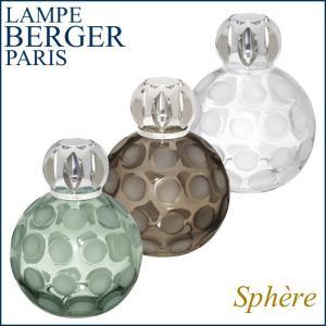 ランプベルジェ アロマランプ スフィア ランプ lampeberger