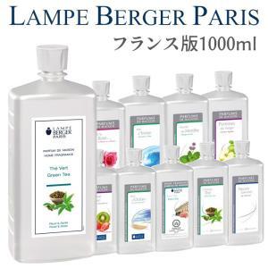 ランプベルジェ製 アロマオイル 1000ml 【2】...