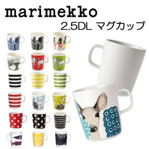 ■容量:250ml ■サイズ:縦約9.5センチ×直径約8センチ ■素材:陶器 ■カラー:20色 ・オ...