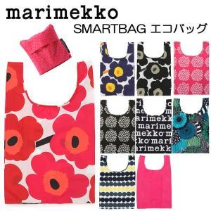 マリメッコ スマートバッグ