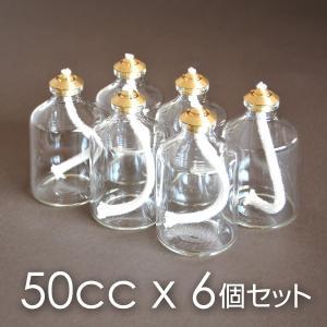 オイルランプ「50ccベーシック6個set」セットでお得100円オフ (キャンライト ガラスランプ 卓上ミニランプ テーブルランプ)|lampoil-store