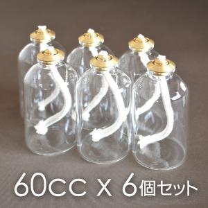 オイルランプ「60ccベーシック6個set」セットでお得100円オフ(キャンライト ガラスランプ 卓上ミニランプ テーブルランプ)|lampoil-store