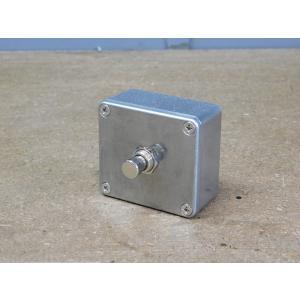 アルミボックススイッチ プッシュメタルタイプA|lamps1122