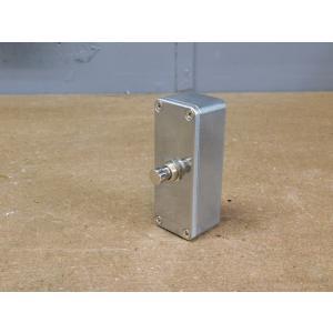 アルミボックススイッチ プッシュメタルタイプB|lamps1122