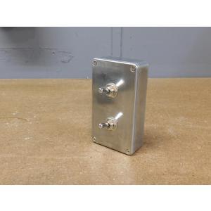 アルミボックススイッチ トグルタイプW|lamps1122