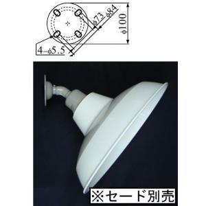側壁灯器具236(E39)|lamps