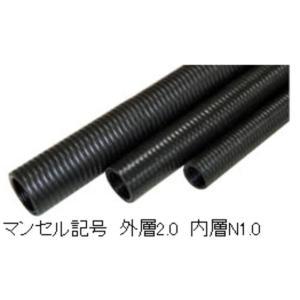 耐候性電線管ハイクオリティブラックPFDK−22 1巻50m|lamps
