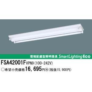 限定数量特価ランプなしFSA42001FVPN9 Pana蛍光灯インバー富士型2灯用FSA42001F VPN9