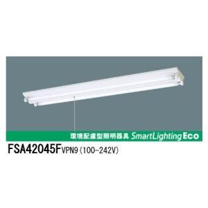 ランプなしPanaインバータ蛍光灯富士型スイッチ付2灯用FSA42045FVPN9 定格出力|lamps