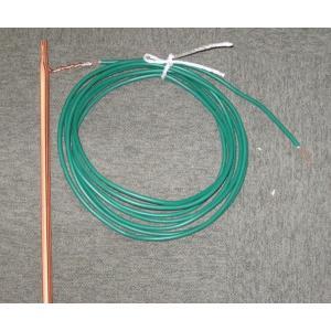 簡易アース棒90センチ 5mアース線付 1本|lamps