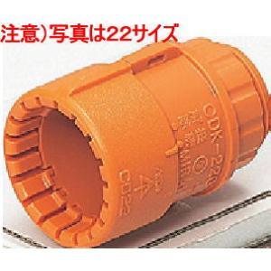CD管16サイズ用付属品 コネクタGタイプ CDK−16G|lamps