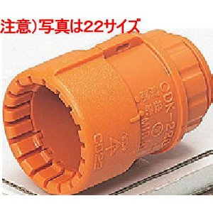 CD管36サイズ用付属品 コネクタGタイプ CDK−36G|lamps