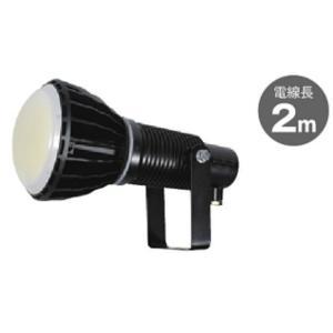 日動工業LED 黒本体 ATL-E100-WBK50K (白本体 ATL-E100-WW50K)  ハイスペックエコビック 100W常設用投光器|lamps
