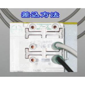 100Vプラグ付コード白  5m (棒端子加工済み)  |lamps|02