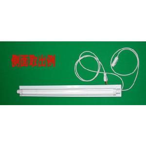 100Vプラグ付コード白5m スイッチコード3m  配線作業費込  |lamps|03