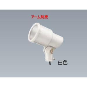 ランプホルダーK0/W   白|lamps