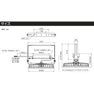 日動工業L200W-P-HMW-50K ハイディスク 200W   アームタイプ  乳白レンズ   日動工業|lamps|02