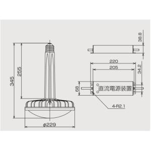 日動工業L90W-E39-HMW-50K ハイディスク 90W   口金E39タイプ   乳白レンズ   日動工業|lamps|03