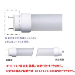 パナソニック40W型直管LEDランプ 省エネ型 2600 lmタイプ:昼白色(5000K):LDL40S・N/14/26|lamps