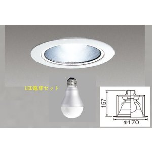 東芝LED7.1W電球色付150Φ銀色鏡面ダウンLEDC25001S セット