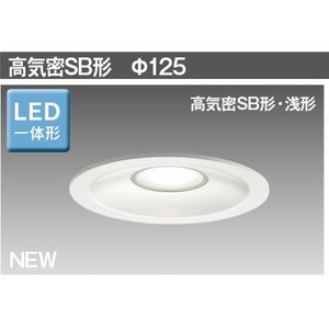 60Wクラス 昼白色 軒下取付可 高気密SB形 薄型 東芝LEDD87001N(W)-LS 一体形LEDダウンライト125mmΦ白枠 lamps
