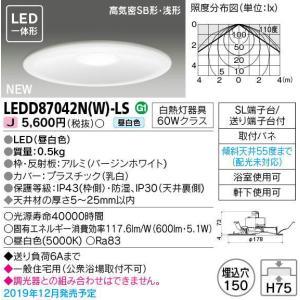 東芝ダウンライト LEDD87042N(W)-LS LED一体型 150Φ 昼白色 60Wクラス 広...