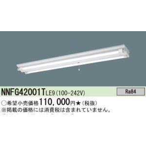 パナソニック 40型 NNFG42001KLE9天井直付型 直管LEDランプベースライト(非常用)Hf蛍光灯32形高出力型2灯器具相当|lamps