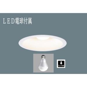 LED電球6.1W昼白色一般電球60W形相当付150ΦダウンライトNNN61514WZ 1組 lamps
