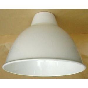 セード強照型144(E39)|lamps