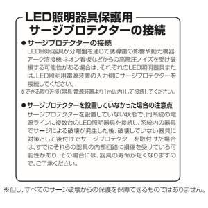 日動工業型式 SPD-15     サージプロテクター   日動工業|lamps|03