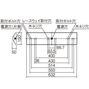 パナソニック 富士型W150 FL20形×1灯...の詳細画像2