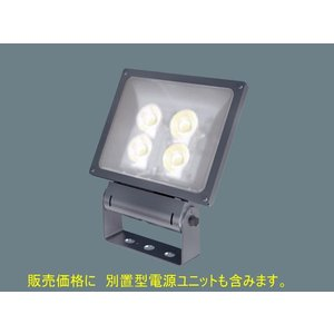 パナソニック LED�天井電源別置型水銀灯400形相当NNY20511